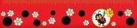 Закладка-линейка 2-92-003А